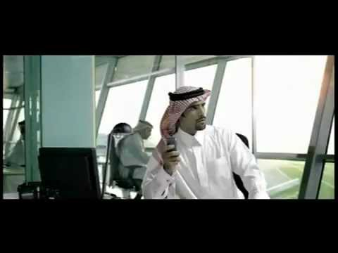 Saudi Arabian Mobily Commercial- موبايلي