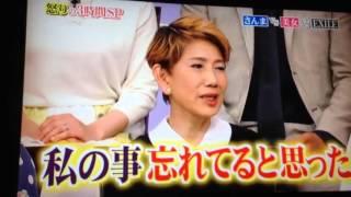チャンネル登録subscribe⇒ にこるんこと藤田ニコル、さんまにまた「客席...