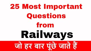 25 Most Important Questions Related to Railways GK for RRB GROUP D | Part 10