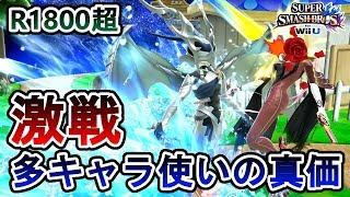 激戦!ベヨネッタとカムイの攻防に目を離すな!【スマブラ for WiiU】
