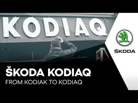 ŠKODA KODIAQ: From Kodiak to KODIAQ