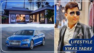 Safe shop Vikas Yadav lifestyle    By safe shop official