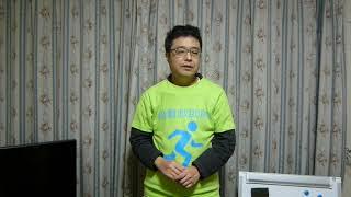 婚難救助隊のサイトは下です。 https://konnankyuujotai.jimdofree.com/ 言い忘れた。昭和のABCなんてフリーセックスは悪い。E気持ちでひろくんは呪われてしまったの ...