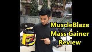 MuscleBlaze Mass Gainer XXL REVIEW | Everything you need to know |