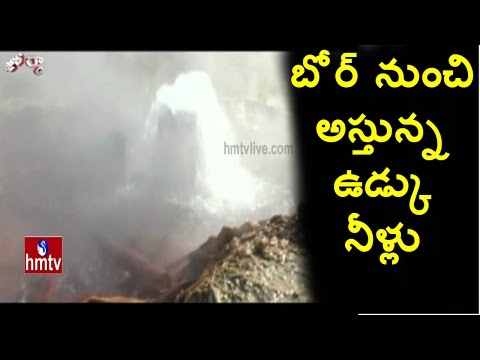 Hot Water Gushes Out Of Borewell In Khammam District | Jordar News | HMTV