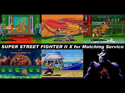 STAFF CREDIT - SUPER STREET FIGHTER II X for Matching Service