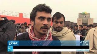 ...باكستان.. طلاب جامعة باشا خان يتحدون الإرهاب ويقسمون
