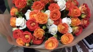Букет из кустовых роз «Апельсинное наслаждение»
