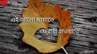 Vaaste || Bengali version || Download link in Description ||