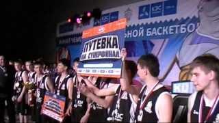 КЭС-Баскет НАГРАЖДЕНИЕ  Хабаровск 2014