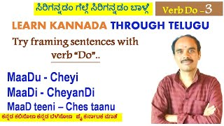Learn Spoken Kannada through Telugu, screenshot 1