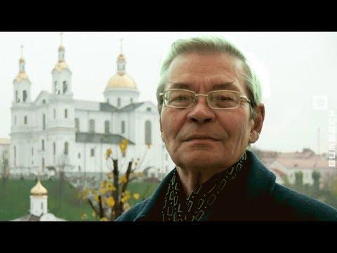 Памяти Виктора Дашкевича (31.03.2020)