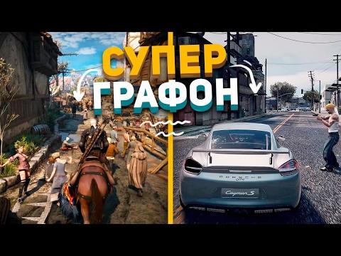 ГТА 5 МОДЫ ДЭДПУЛ И РОСОМАХА ЛОГАН ПРИШЛИ В GTA 5! ОБЗОР