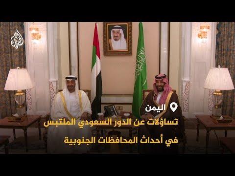وزارة الدفاع اليمنية: الجيش تصدى لهجوم مسلح بعتق  - نشر قبل 3 ساعة