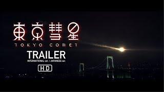 MOON CINEMA PROJECT (mooncinemaproject.com/) Presents Original Shor...