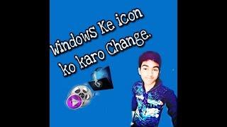 How To Change Windows Icon ||