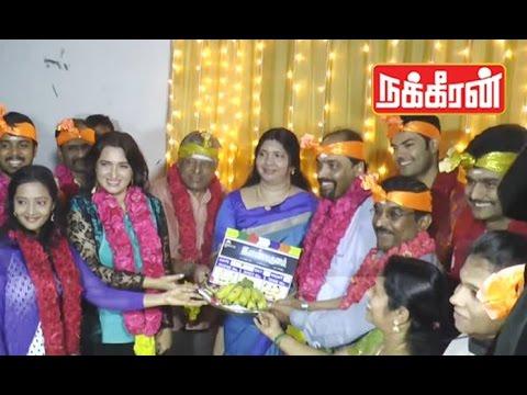 Inayathalam Movie Pooja | Ganesh Venkatraman | Erode Mahesh | Sukanya
