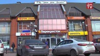 видео Бизнес центр офисный в г Химки | Бизнес парк Генерал на Ленинградском шоссе | Аренда офисов в Москве и области