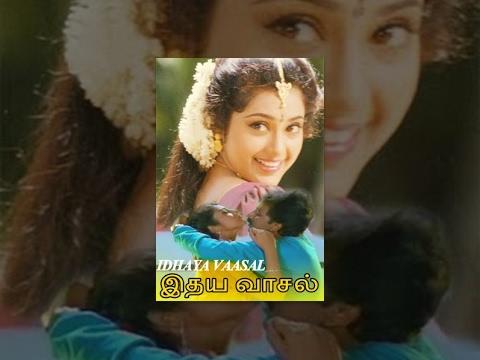 Idhaya Vaasal Tamil Full Movie : Ramesh Aravind, Meena, R. Sarathkumar