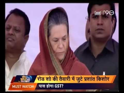 Sonia Gandhi to organize a road show in Modi's constituency Varanasi tomorrow