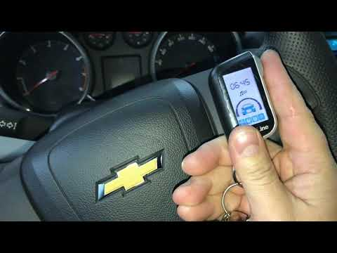 """Chevrolet Cruze сигнализация StarLine A93 с автозапуском, видео о том как пользоваться """"сигналкой"""""""