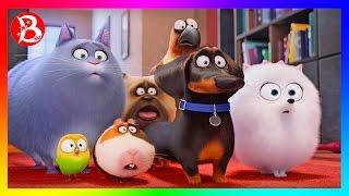 Sekretne Życie Zwierzaków Domowych w Zestawach HAPPY MEAL - McDonalds - Premiera 23 września