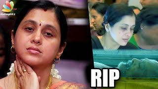 Actress Devayani's father passes away   Funeral, Death Video   Nakul Tamil Actor