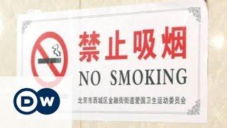 قانون جديد يحظر التدخين في الأماكن العامة في الصين | الجورنال