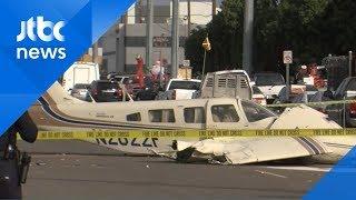 미 애리조나 비상착륙 경비행기, 차량 위로 '추락'