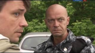 Лорд  Пёс полицейский 1 серия