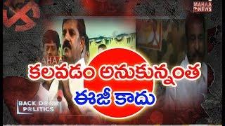 TDP Adinarayana Reddy Ready To Contest As MP From Kadapa | Back Door Politics