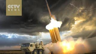 THAAD missile defense system