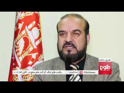 LEMAR News 17 April 2017 /د لمر خبرونه ۱۳۹۵ د وری ۲۸