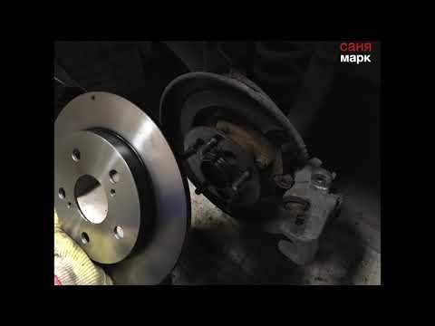 как заменить задние тормозные диски тойота королла 2012 toyota