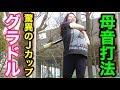 【Jカップ】巷でプチ流行?のノーブランニングしてみました♡ - YouTube