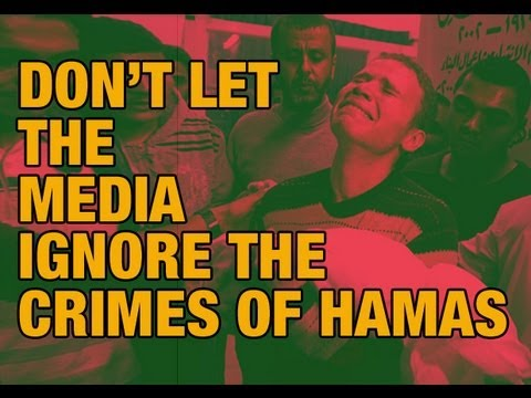 HonestReporting Video: Blaming Israel for a Hamas Murder