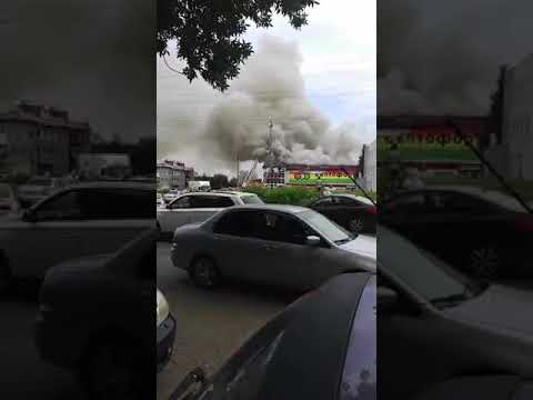 Пожар горит Светофор Щекино