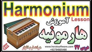 Harmonium price in bd