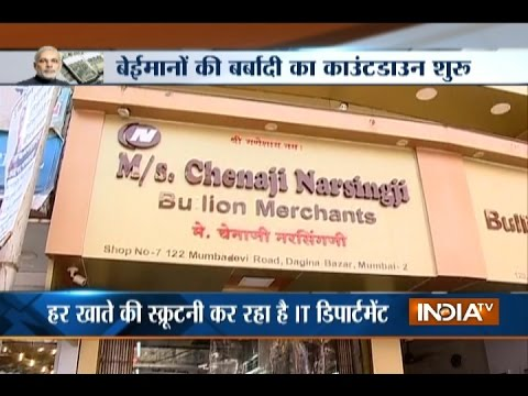 Demonetisation: I-T Raids Jewellery Shops At Zaveri Bazaar In Mumbai