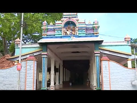 Pradakshinam | Parassala Mahadeva Temple, Thiruvananthapuram  | 25th June 2017