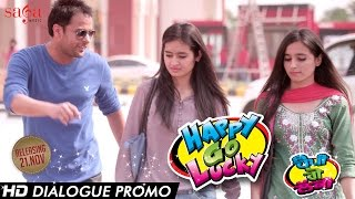 """Happy Go Lucky - """"Amrinder Gill"""" Funny Dialogue Promo 