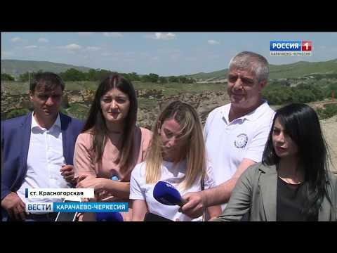 Вести Карачаево-Черкесия 19.06.2019