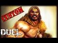 SMITE: Custom 1v1 Hercules vs. Nike - Warrior Slap Fight - w/ The Wacky Raptor