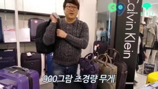[G9-대구백화점] 켈빈클라인 힙스터 백팩 & …
