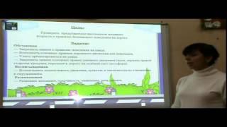 презентация викторины Дорожный эрудит