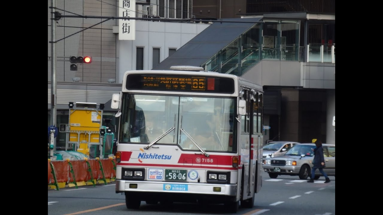 西鉄バス(桧原7158:西鉄桧原営業所→博多駅) - YouTube