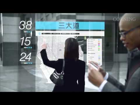 Watch your day in 2020 [ Future Technology ] [HD]
