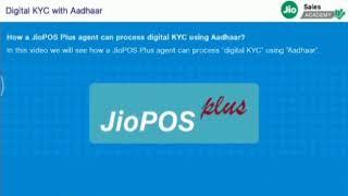 Jio Digital ekyc process