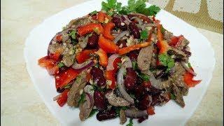 """Очень вкусный салат """"Тбилиси"""""""