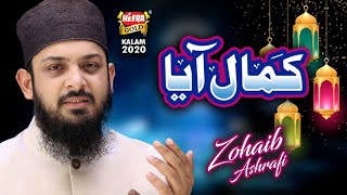 New Rabiulawal Naat 2020 - Zohaib Ashrafi - Nabi Ka Lab Par Joh Zikr - Official Video - Heera Gold